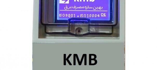 فروش رگلاتور بانک خازنی